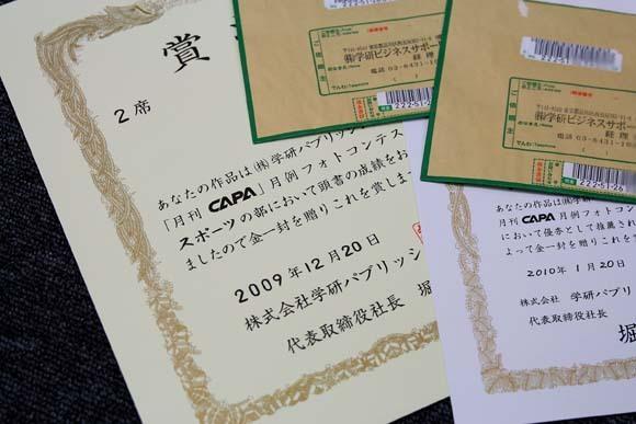 CAPAフォトコン.jpg